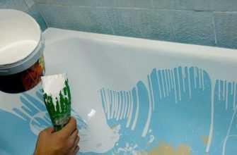 Эмаль для ванны