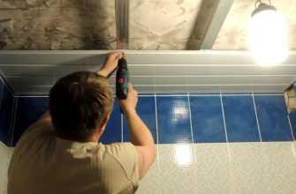 Как самому сделать потолок в ванной